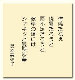 kuramoto20181006.jpg