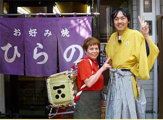 okonomihirano.jpg