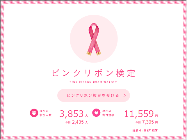 pinkribon.png