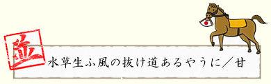 post20150404.jpg