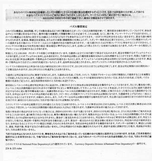 sagishi2.jpg
