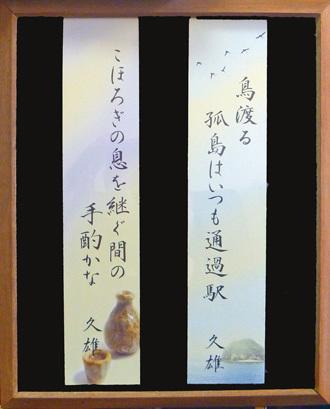 sakuhin1110041.jpg