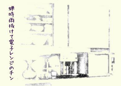 semisigure20180717.jpg