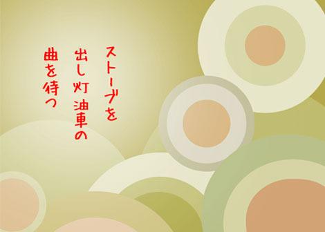sutobu20181118.jpg