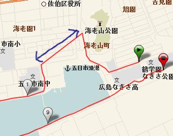 tobashi.png