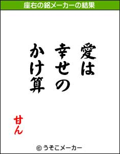 usoko1.jpg
