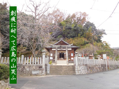 yamawarahu201902281.jpg