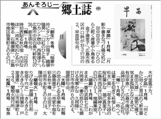 yunagi20190223.png
