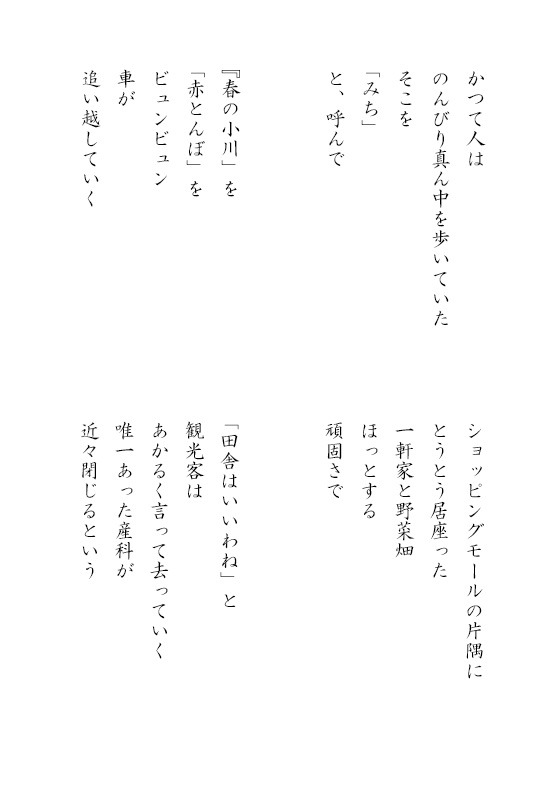 yuyuu.jpg